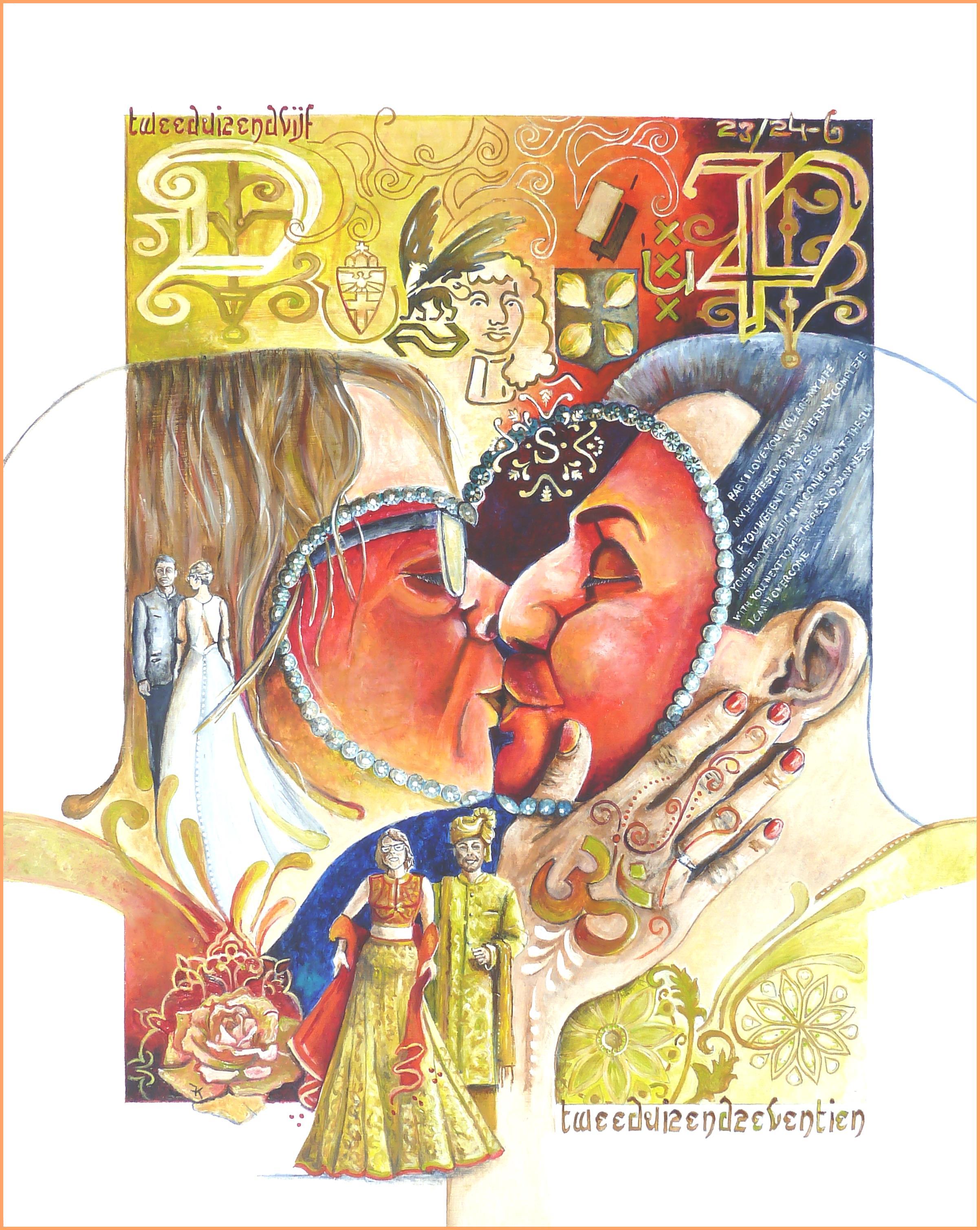 hindoe hart